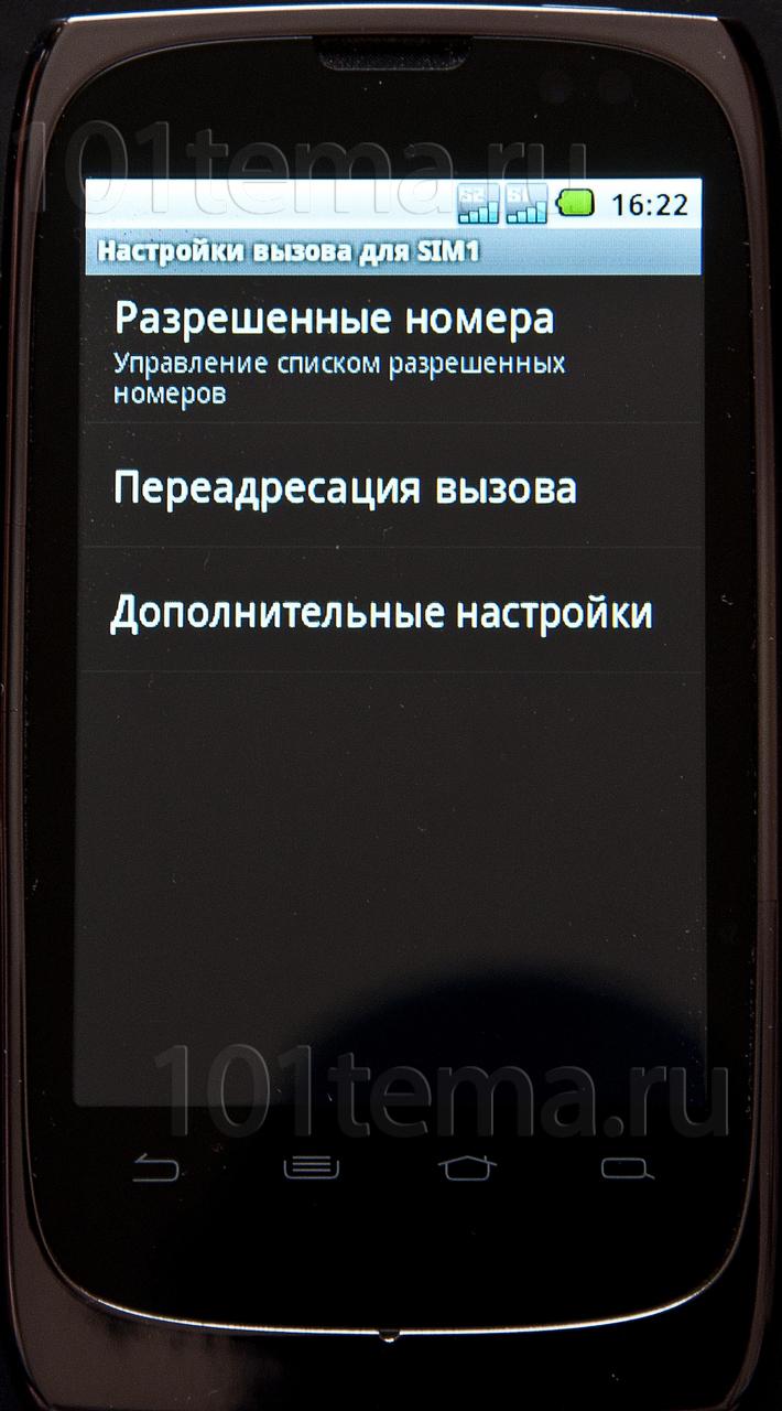телефон филипс ксениум w 823 инструкция