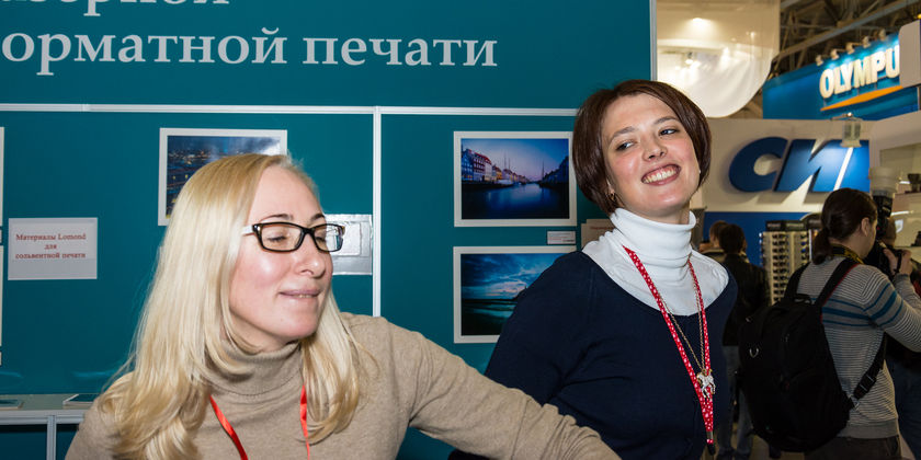 Photoforum_2013_Nikon_D7100_Nikkor_18-105_101tema.ru_Filberd_DSC_0076