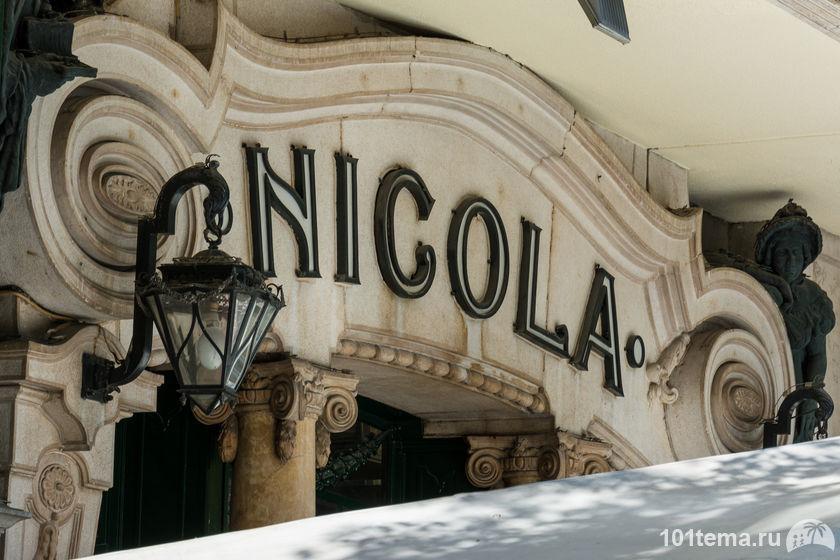 Nikon_D7100_Press_Tour_Portugal_101tema.ru_Filberd_DSC_1607_Nikkor_18-105