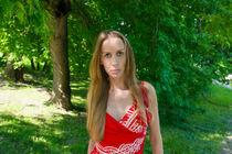Nikkor_18-35_101tema.ru_Filberd_DOK_3784