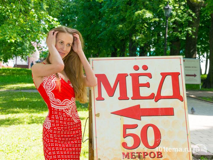 Nikkor_85-1.8G_101tema.ru_Filberd_DOK_3699