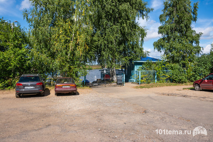 Nikkor_18-140_Nikon_D7100_101tema.ru_Filberd_DOK_5000