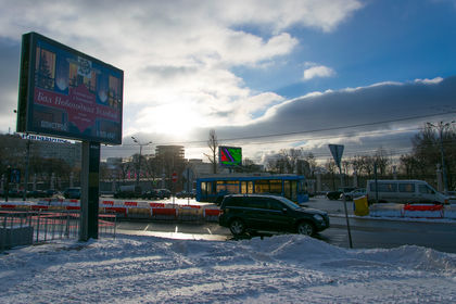 Nikon_D5300_Nikkor_18-105_101tema.ru_WingfirE_A_DSC_0037