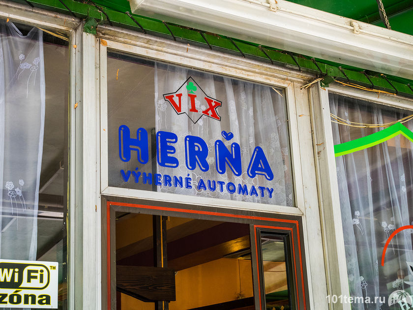 Budapest_Rajecka.Teplica_Panasonic_Lumix_DMC-GM1K_Risha.Green_Filberd_188