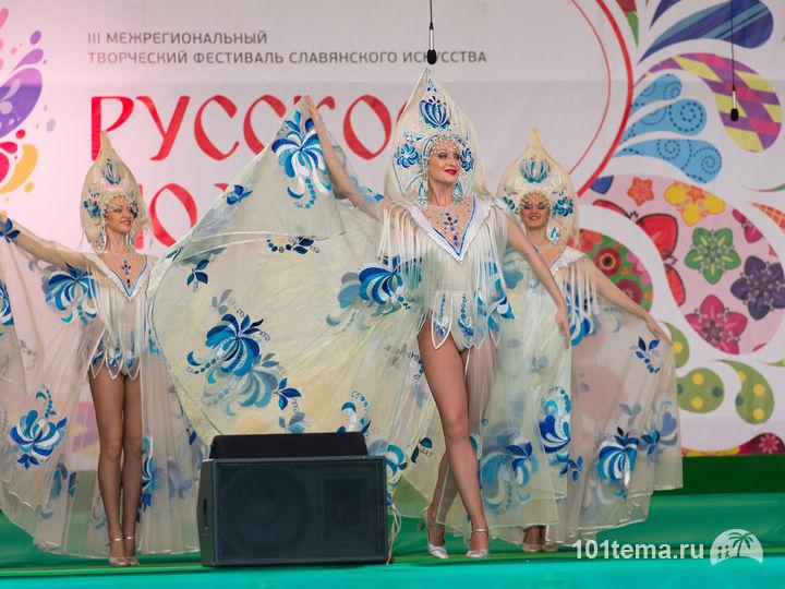 Nikon_D4s_Nikkor_70-200-4_101tema.ru_Filberd_DOK_8447
