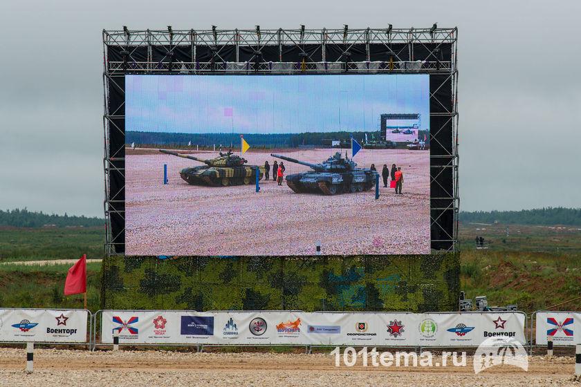 Tanks_Biathlon-2014_Nikon_D800E_101tema.ru_Filberd_DOK_5437