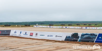 Tanks_Biathlon-2014_Nikon_D800E_101tema.ru_Filberd_DOK_5388