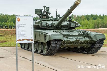 Tanks_Biathlon-2014_Nikon_D800E_101tema.ru_Filberd_DOK_5818