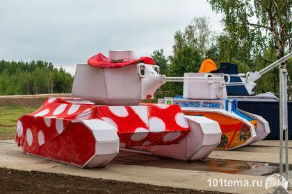 Tanks_Biathlon-2014_Nikon_D800E_101tema.ru_Filberd_DOK_5822