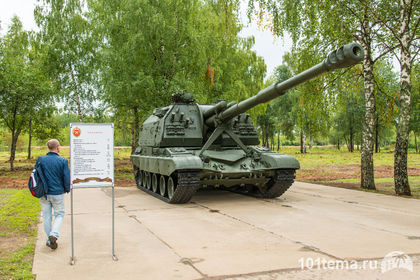 Tanks_Biathlon-2014_Nikon_D800E_101tema.ru_Filberd_DOK_5825