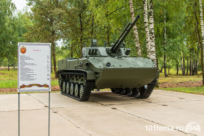 Tanks_Biathlon-2014_Nikon_D800E_101tema.ru_Filberd_DOK_5827