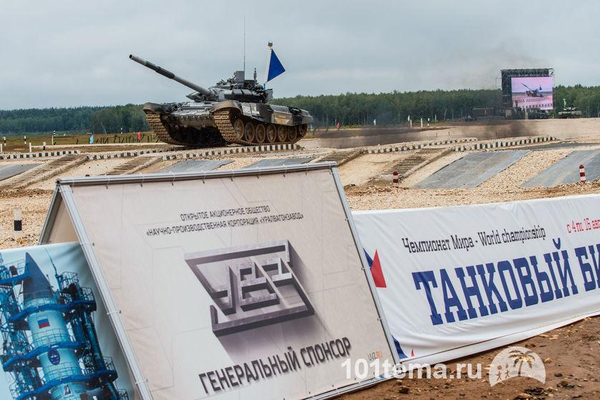 Tanks_Biathlon-2014_Nikon_D800E_101tema.ru_Filberd_DOK_5651