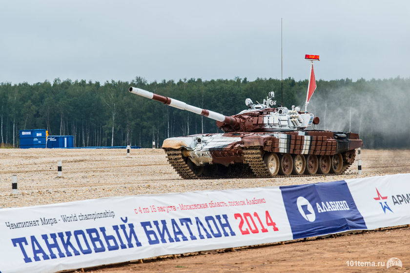 Tanks_Biathlon-2014_Nikon_D800E_101tema.ru_Filberd_DOK_5535