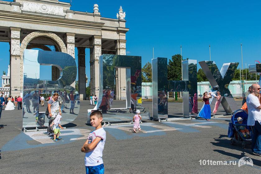 Nikkor_35-1.8G_Nikon_D800E_101tema.ru_Filberd_DOK_4479
