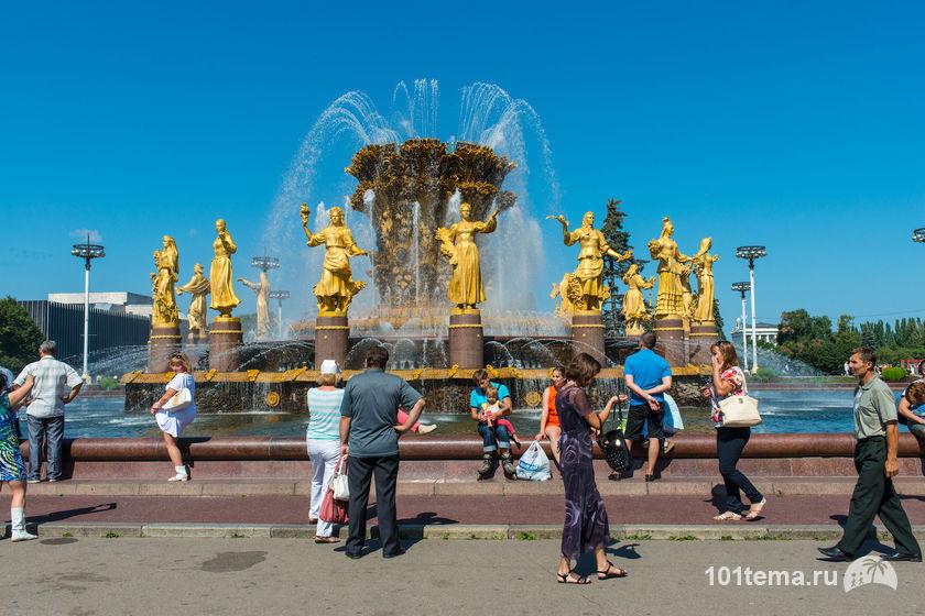 Nikkor_35-1.8G_Nikon_D800E_101tema.ru_Filberd_DOK_4507