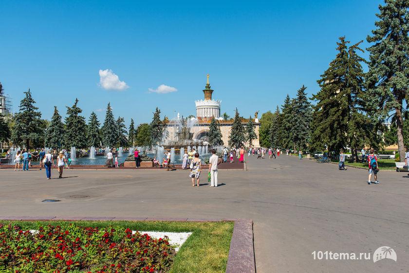 Nikkor_35-1.8G_Nikon_D800E_101tema.ru_Filberd_DOK_4540