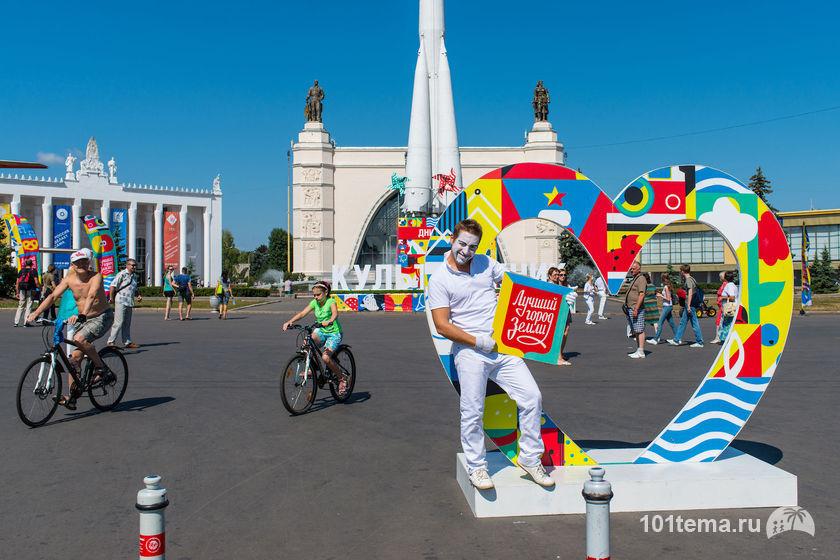 Nikkor_35-1.8G_Nikon_D800E_101tema.ru_Filberd_DOK_4609