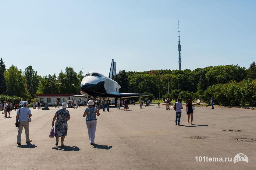 Nikkor_35-1.8G_Nikon_D800E_101tema.ru_Filberd_DOK_4716