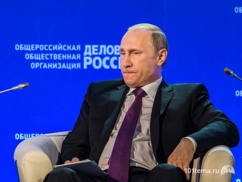 В.В. Путин на бизнес-форуме Delovaya-Rossiya_26.05.15_101tema.ru_Nikolai-Dokuchev-aka-Filberd_DOK_5266