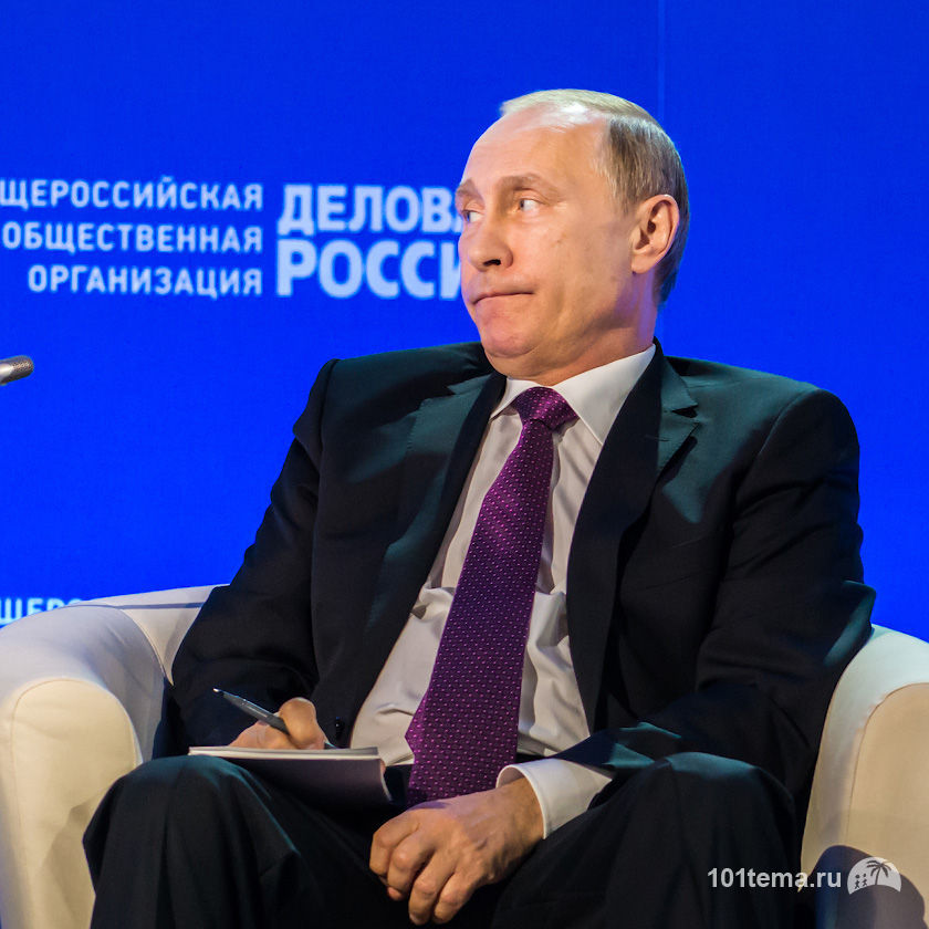 В.В. Путин на бизнес-форуме Delovaya-Rossiya_26.05.15_101tema.ru_Nikolai-Dokuchev-aka-Filberd_DOK_5314