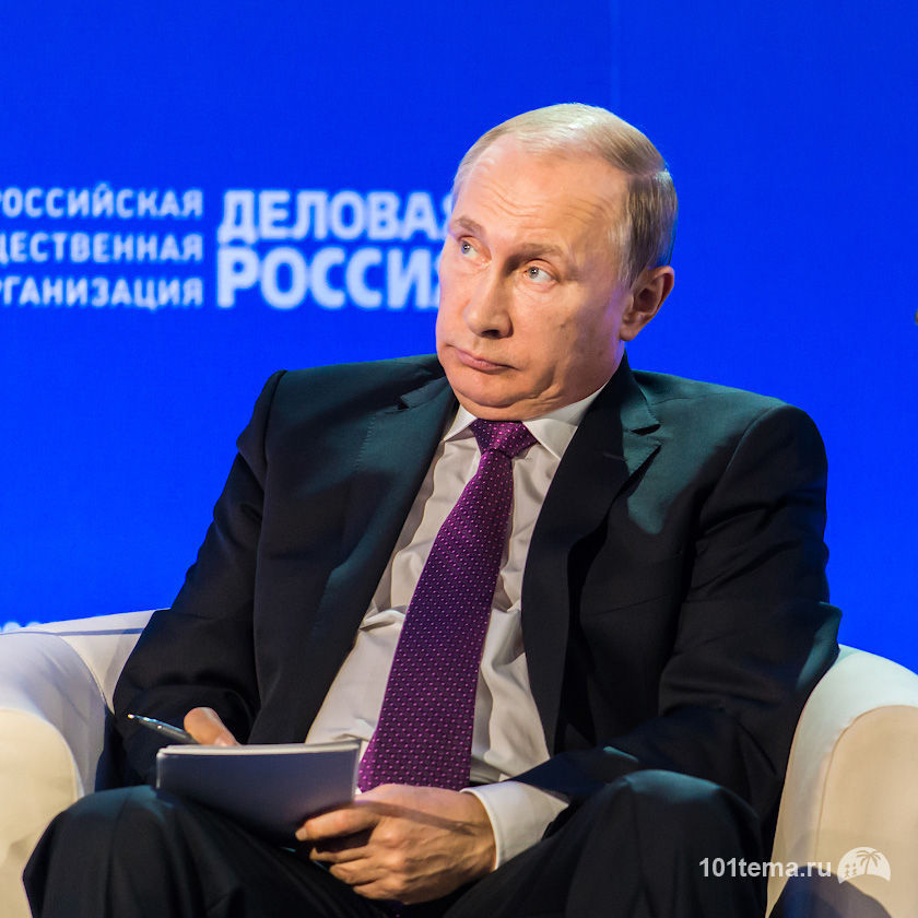 В.В. Путин на бизнес-форуме Delovaya-Rossiya_26.05.15_101tema.ru_Nikolai-Dokuchev-aka-Filberd_DOK_5346