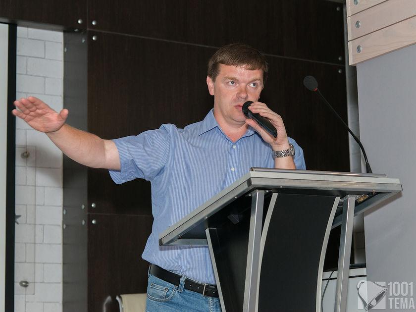 Lely_Seminar_Ekaterinburg_10.06.15_1001tema.ru_Nikolai-Dokuchev-aka-Filberd_DOK_5587