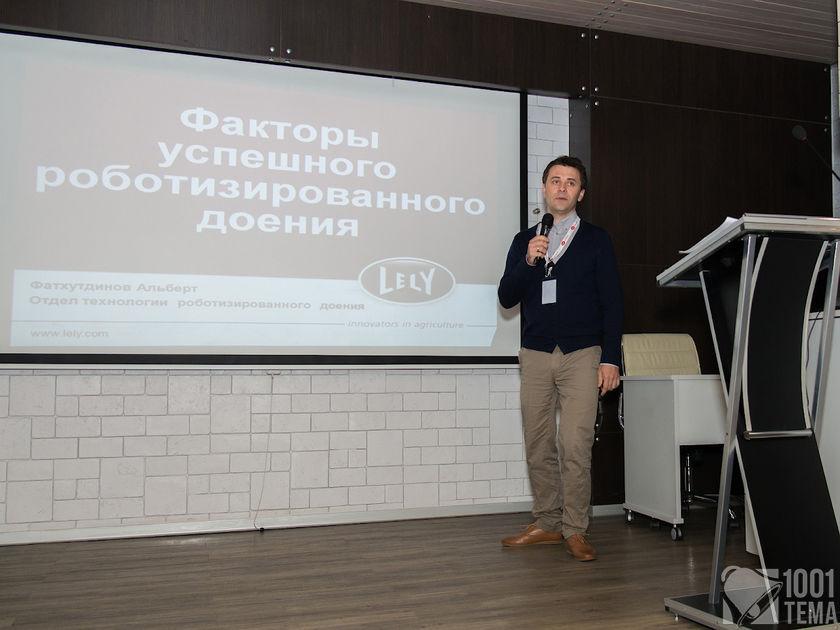 Lely_Seminar_Ekaterinburg_10.06.15_1001tema.ru_Nikolai-Dokuchev-aka-Filberd_DOK_5630