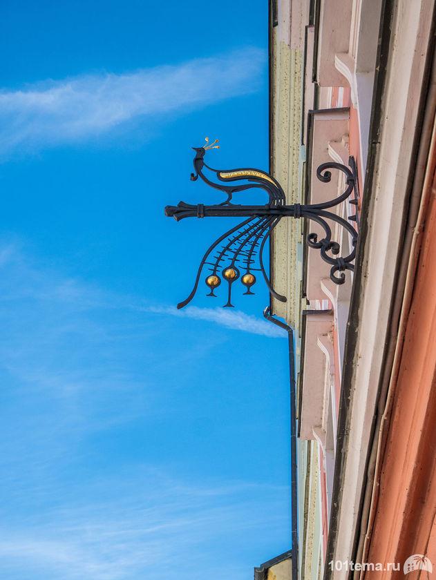 Prague-2015_Panasonic-GF7_101tema.ru_Marisha_Filberd_P1030316_Lumix-G-Lens-H-FS12032