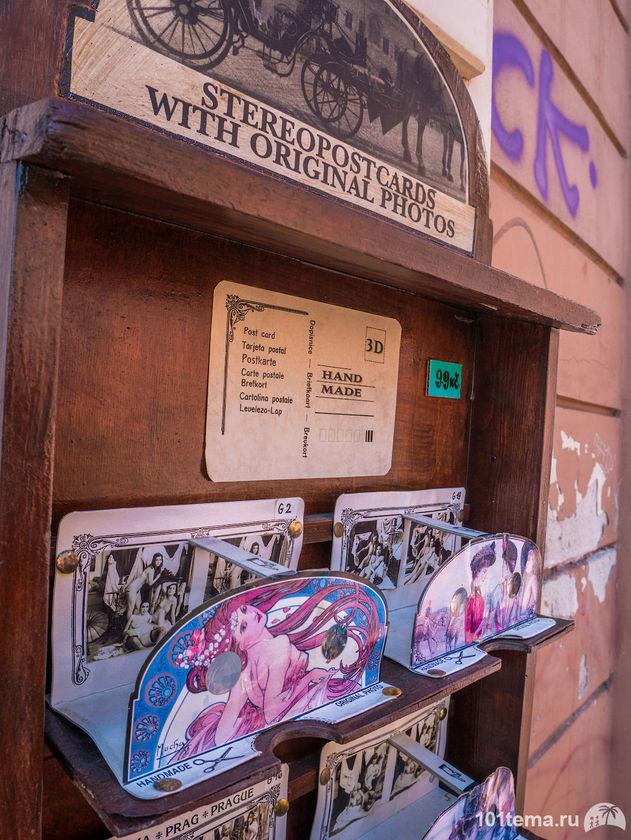 Prague-2015_Panasonic-GF7_101tema.ru_Marisha_Filberd_P1030336_Lumix-G-Lens-H-FS12032