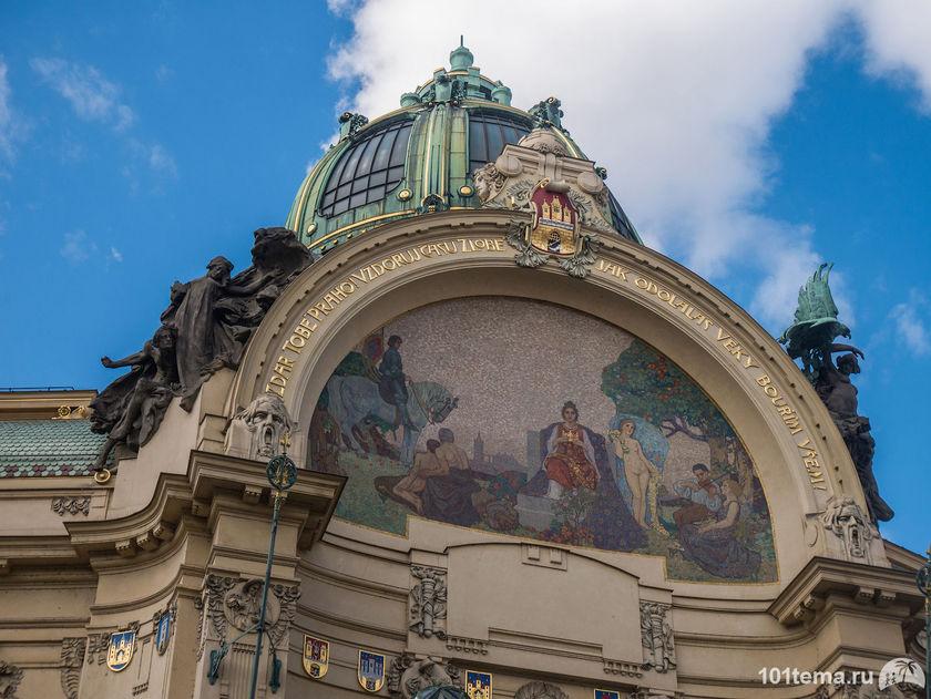 Prague-2015_Panasonic-GF7_101tema.ru_Marisha_Filberd_P1030504_Lumix-G-Lens-H-FS12032