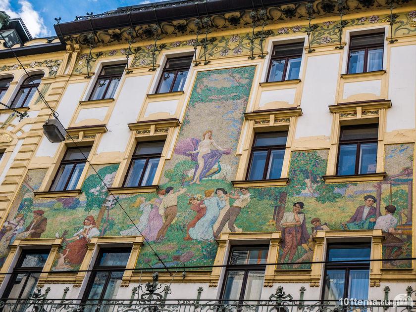 Prague-2015_Panasonic-GF7_101tema.ru_Marisha_Filberd_P1030933_Lumix-G-Lens-H-FS12032