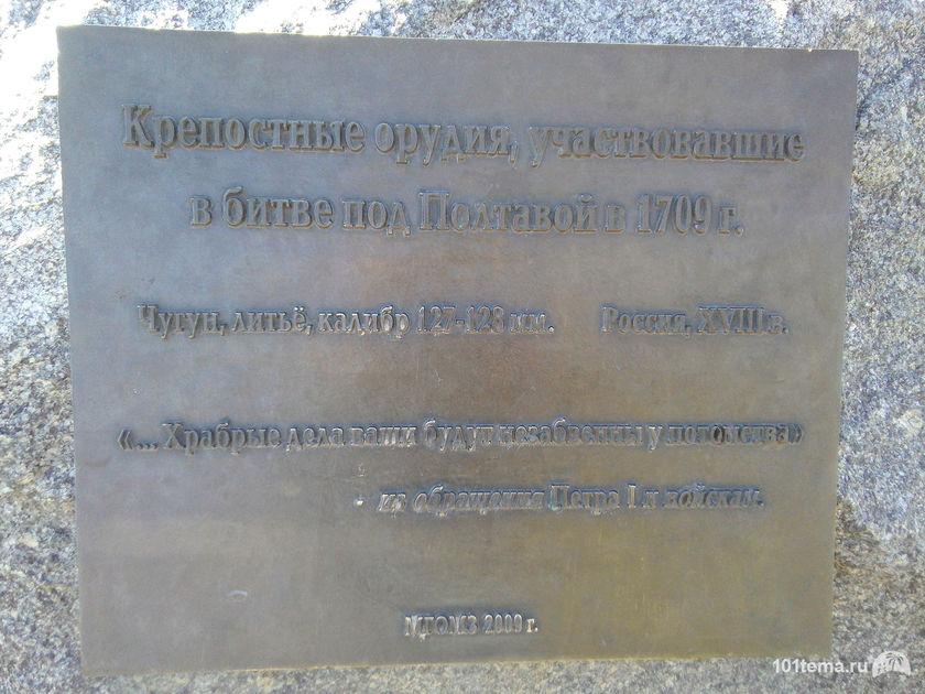Fly-FS502_101tema.ru_Filberd_IMG_20151003_153302