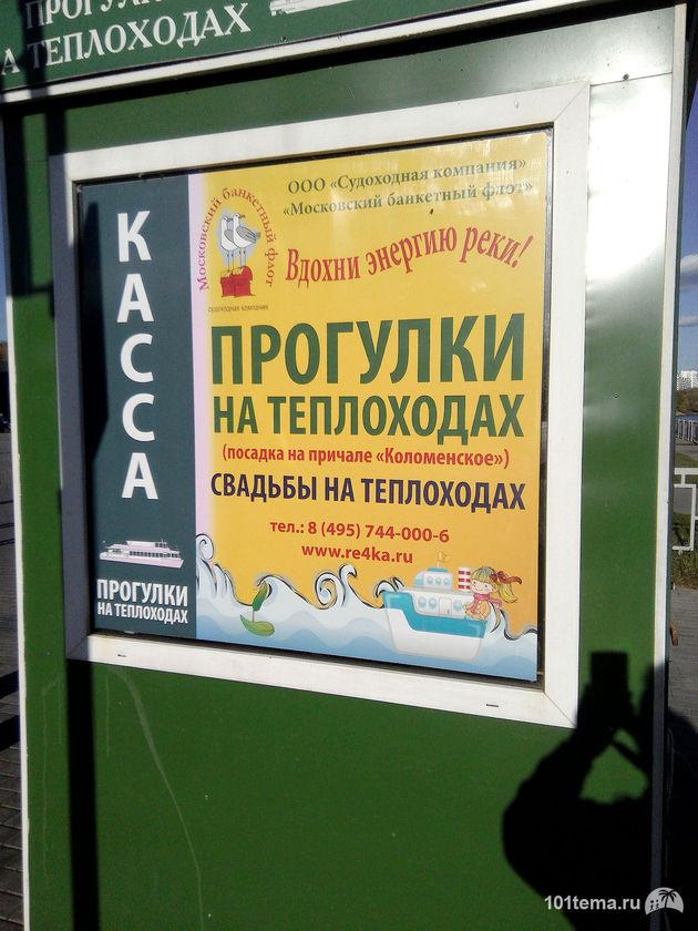 Fly-FS502_101tema.ru_Filberd_IMG_20151003_154314