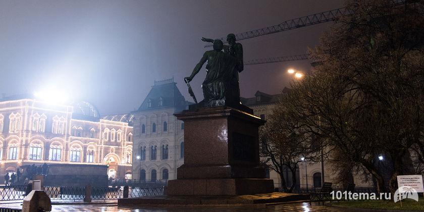 Nikon-D4_101tema.ru_WingfirE_DSC_9522_24-70-2.8E_VR