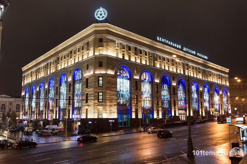 Nikon-D4_101tema.ru_WingfirE_DSC_9548_24-70-2.8E_VR