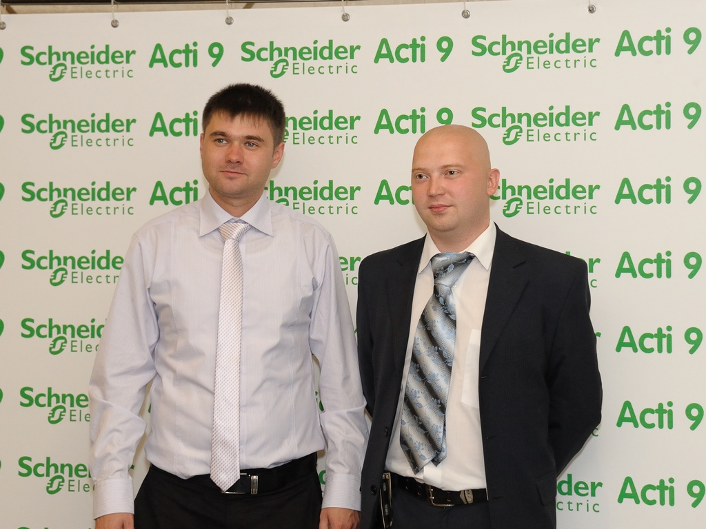 Schneider-Electric_Acti9_000_4206