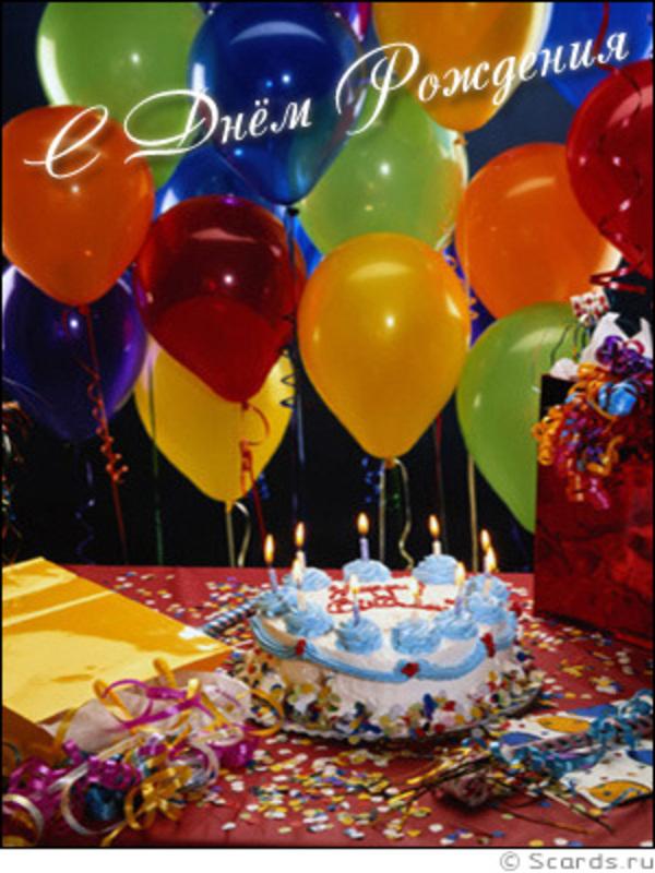 """тепло Photodisk V067 Holidays Celebrations & Seasons - Праздники """" ALLDAY - народный сайт о дизайне уют"""