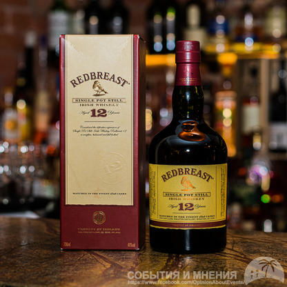 Ireland-Whiskey-30.01.20, 101tema.ru, СобытияИМнения, OpinionAboutEvents, Николай Докучаев