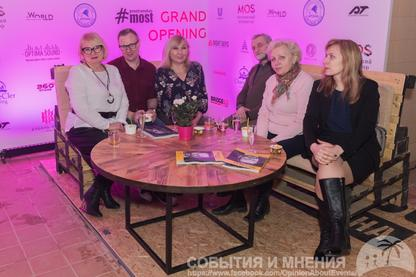 Открытие площадки MOST Hall-09.04.19, Nikon D850, 101tema.ru, #СобытияИМнения, #OpinionAboutEvents, Николай Докучаев aka Filberd