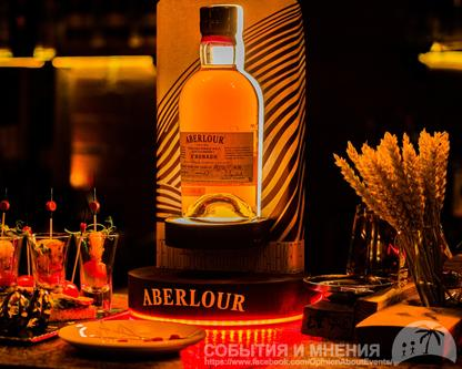 Whisky Rooms-Aberlour-11.09.19, Nikon D850, 101tema.ru, СобытияИМнения, OpinionAboutEvents, Николай Докучаев aka Filberd