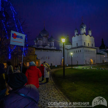 Yaroslavl-06.12.19, Lumix, 101tema.ru, СобытияИМнения, OpinionAboutEvents, Николай Докучаев